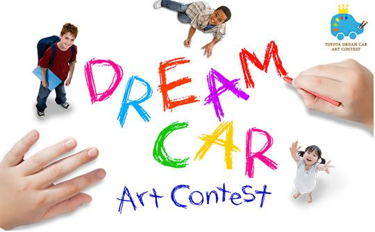 Proba 24. Dream Car Art Contest